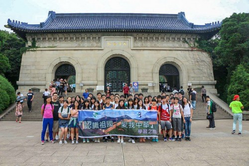 「認識祖國,愛我中華」南京學習之旅完滿結束