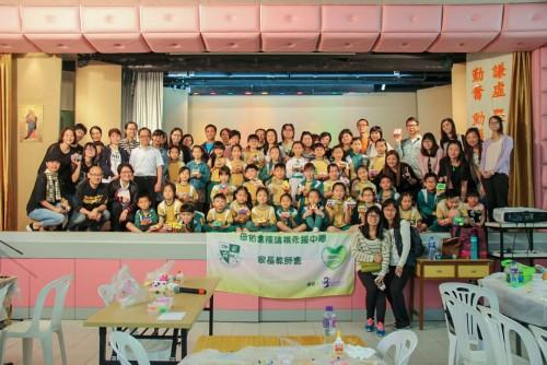 永援家教會親子文化活動日