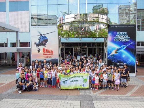 家長教師會辦「香港生態科學之旅」