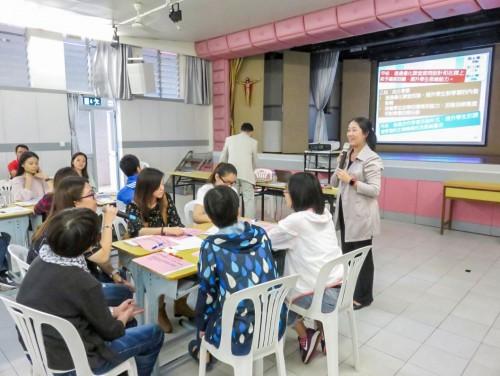 2017-2018全體教師培訓